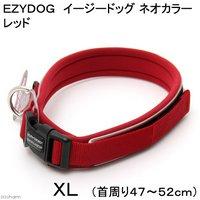 犬 首輪 イージードッグ ネオカラー XL (首周り47~52cm) レッド 大型犬用