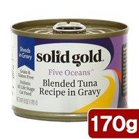 ソリッドゴールド ブレンドツナ缶 170g 正規品 キャットフード
