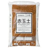 上質赤玉土 小粒 14L(約9kg) 単用土 土