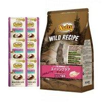 抽選企画対象 ニュートロ シニア猫 セット ワイルド レシピ エイジングケア チキン 2kg + デイリー ディッシュ パウチ 6袋(5袋+1袋おまけ)