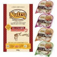 ニュートロ ナチュラルチョイス 食にこだわる猫用セット アダルト チキン 500g + デイリー ディッシュ 4種各1個