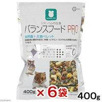 マルカン リスハムの主食 バランスフード PRO 400g 小動物用フード ハムスターフード えさ エサ 餌 6袋入り