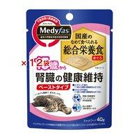 メディファス ウェット 15歳から 腎臓の健康維持 まぐろ 40g 12袋入り