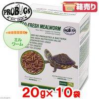 プロバグズ 真空生昆虫 ミルワーム (20g×10袋入) PROBUGS ECO-FRESH MEALWORM