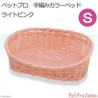 ペットプロ 手編みカラーベッド 水洗いOK S ライトピンク 犬 猫 ベッド 水洗いOK