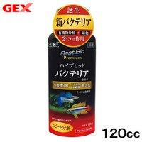 GEX ベストバイオプレミアム ハイブリットバクテリアHB-3 120cc
