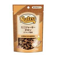 ニュートロ ミニジャーキー チキン ピーナッツ風味 35g