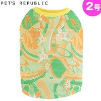 PET'S REPUBLIC サマープッチ風ノースリーブ 2号 グリーン