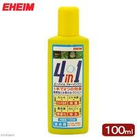 エーハイム 4in1(フォーインワン) 100ml カルキ抜き 粘膜保護 重金属無毒化 白濁除去