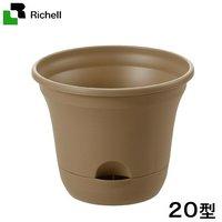 リッチェル ウルオポット 20型 ブラウン 底面 給水 鉢