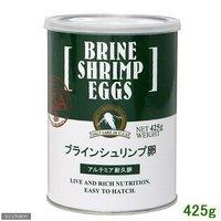 日本動物薬品 ニチドウ ブラインシュリンプエッグス 425g 缶入り ソルトレイク産 卵