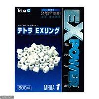 テトラ EXリング 500ml