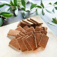パティシエのチモシークッキー ショコラ 40g 小動物のおやつ うさぎ 無添加 無着色 グルテンフリー