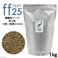 aquarium fish food series 「ff num25」 錦鯉用フード 浮上性 小粒(粒径3mm~4mm) 1kg