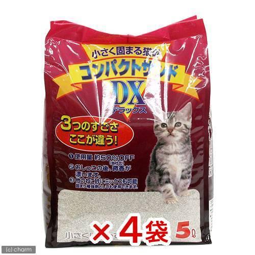 お一人様1点限り 箱売り 小さく固まる猫砂 コンパクトサンド DX 5L 1箱4袋入り 個口ごとに別途送料 猫砂 ベントナイト