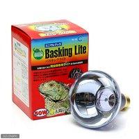 マルカン バスキングライト 50W BL-50 爬虫類 保温球