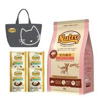 抽選企画対象 食器おまけ付 ニュートロ 子猫用 セット ナチュラルチョイス チキン 2kg + デイリー ディッシュ パウチ 4袋
