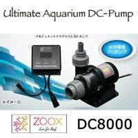 取寄せ商品 アルティメットアクアリウム DCポンプ DC8000