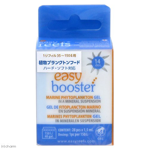 easyreefs Easy Booster 14 イージーブースター14