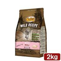 ニュートロ キャット ワイルド レシピ キトン チキン 子猫用 2kg