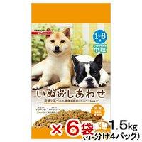 いぬのしあわせ 中粒 1歳~6歳成犬用 1.5kg(375g×4パック) 6袋