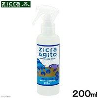 ジクラ アギト オカヤドカリ用 除菌消臭剤 200ml