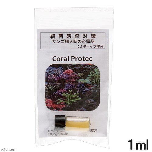 DVH Coral Protec コーラルプロテック 1ml サンゴ トリートメント
