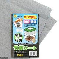 ミタニ 竹炭シート(約35×52cm) 2枚入 昆虫 小バエ シート