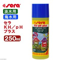KH/pH プラス 250ml 淡水海水用