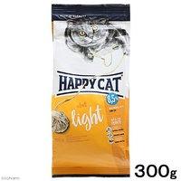 HAPPY CAT スプリーム ライト 300g 正規品