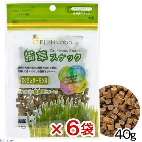 GREEN Labo 猫草スナック マグロとサーモン味 40g 猫 おやつ 毛玉 ...