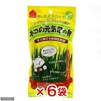 ペティオ ネコの元気草の種 15g×5本入 猫草 6袋入り