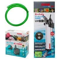 エーハイム リーフレックス UV800 + 60Hz コンパクトオン 1000 水中ポンプセット(西日本用)
