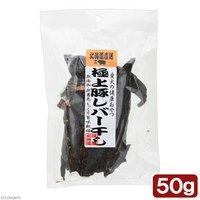 犬 おやつ 北海道直送 極上豚レバー干し 50g 無添加